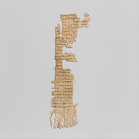 Homér - Odysea. Fragment.